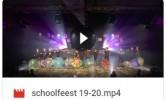 Geniet nog eens na van de optredens tijdens ons schoolfeest. (filmpje)